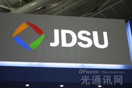 JDSU未来发展策略解析:从兼并收购走向一分为二