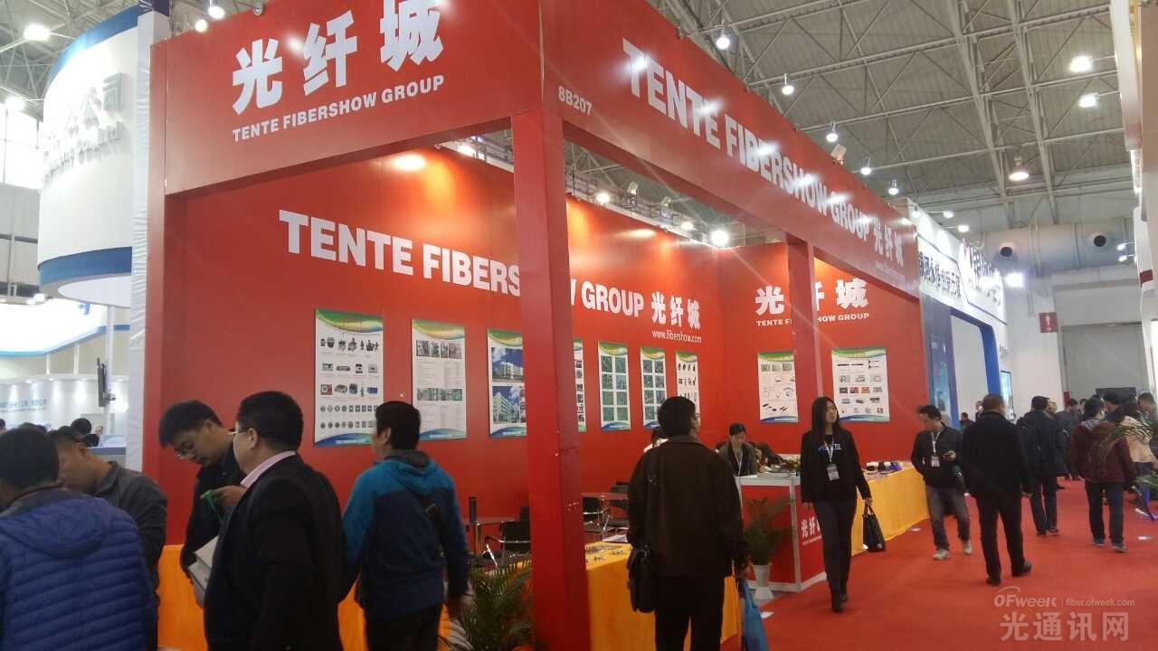 光纤城荣膺中国高成长性中小外贸企业出口100强
