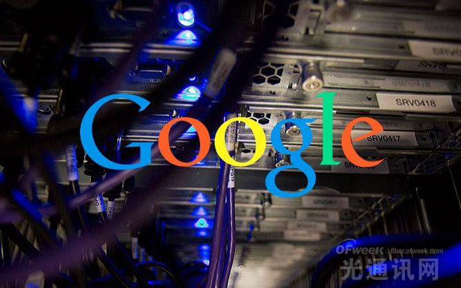 谷歌公布其全球网络架构体系部分信息
