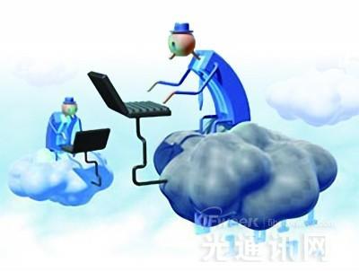 海量数据引爆互联网  云计算悄然而至