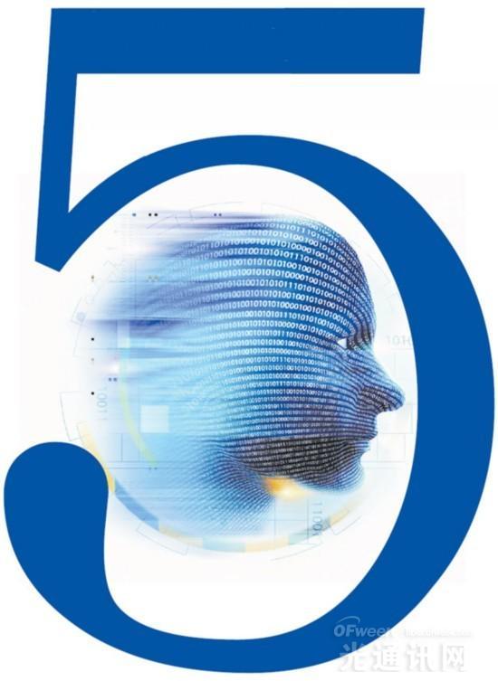 解读5G技术发展:万物互联成为可能