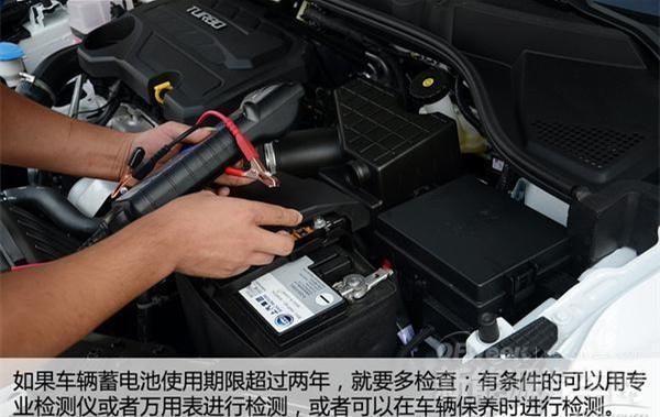 掌握电动汽车蓄电池养护的三大技巧