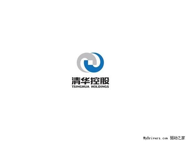 清华控股拟投入300亿元研发手机芯片 挑战高通
