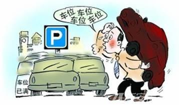 智能停车场一体化控制器方案简述