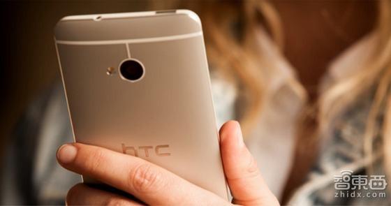 最早生产Android智能手机 HTC却败的伤感