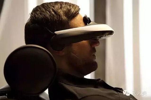 VR吹牛宝典:高大上的专业名词汇总