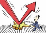 "LED上市公司半年业绩""绿榜""与""红榜""分析:LED企业谁最败家?"