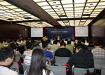 OFweek 2015中国智能家居产业峰会圆满举行