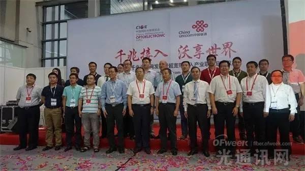 中国联通发布千兆接入示范网 牵头成立超宽带产业联盟