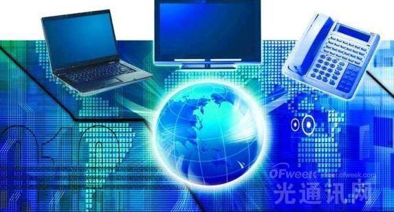 国务院印发《三网融合推广方案》  广电/电信谁能进入谁?