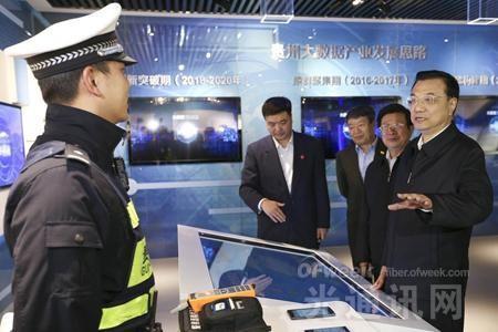 国务院发文:七大政策推进大数据产业发展