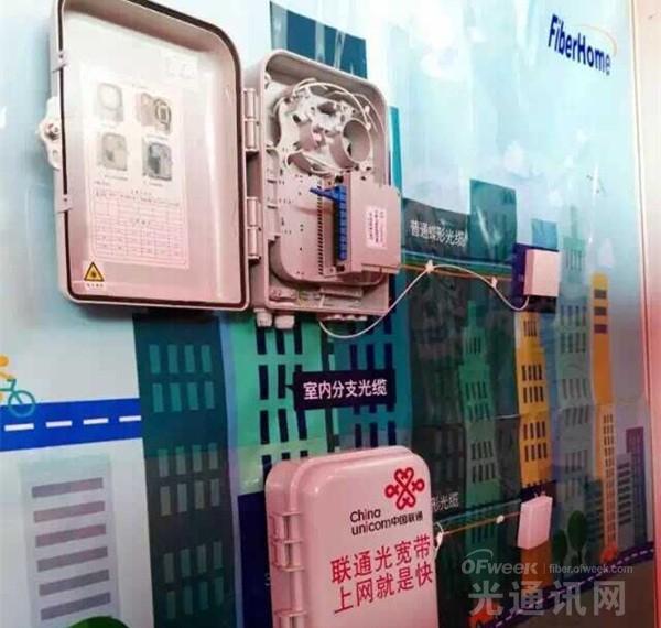 中国联通光网建设解读:39市建成全光网络