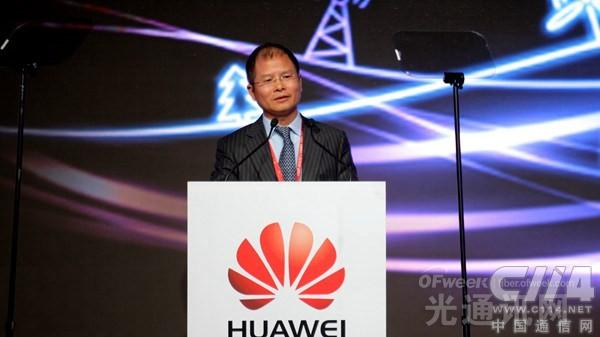 华为2015全球超宽带高峰论坛召开  首提Gigaband发展战略