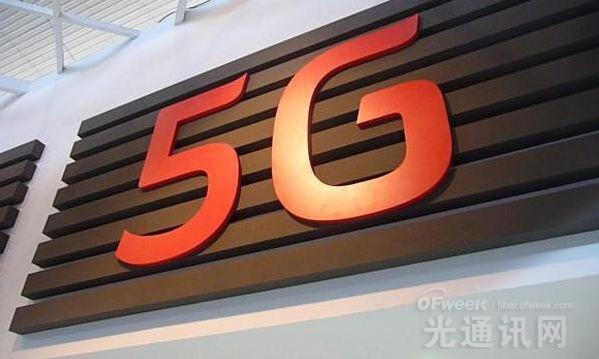 高通孟檏:中国将全球第一批实现5G