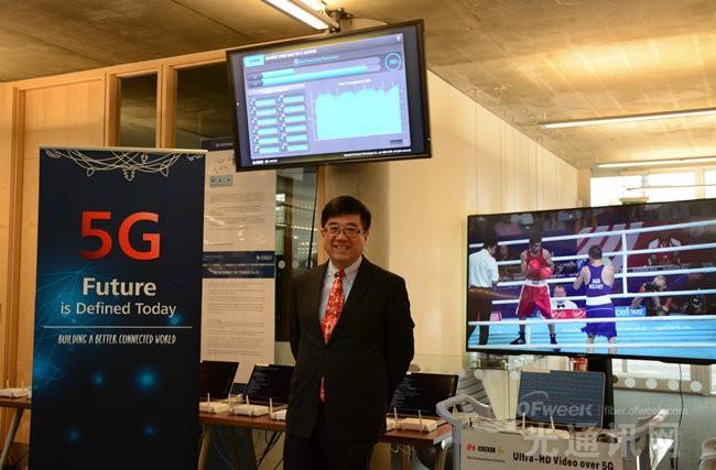 华为在英国开通5G测试床 加速5G产业发展
