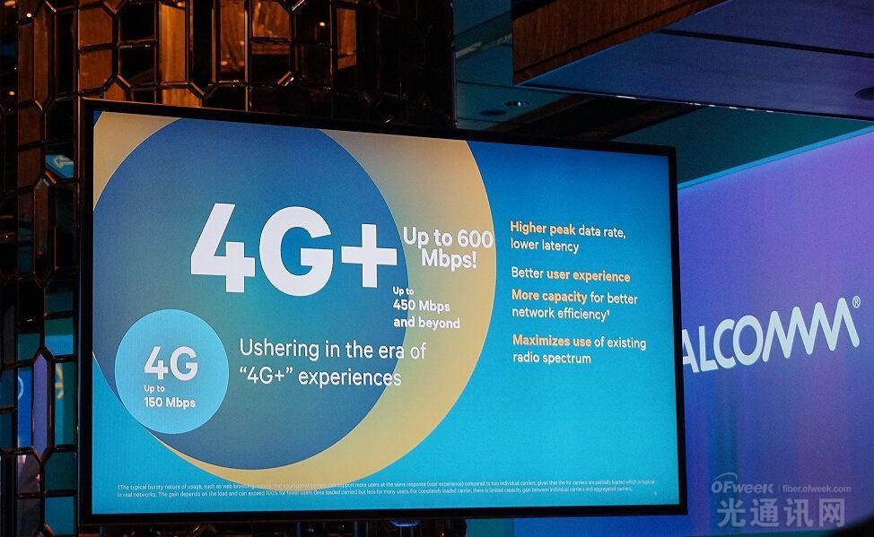 """运营商""""4G+""""速度大战开启  载波聚合将成标配"""
