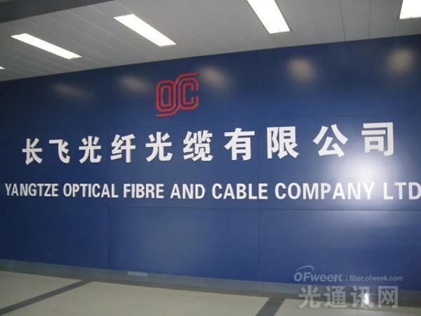 领头羊长飞的雄心:要改变世界光纤产业格局