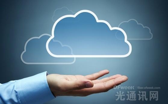 中国电信布局全球云服务  携手华为共赢云市场