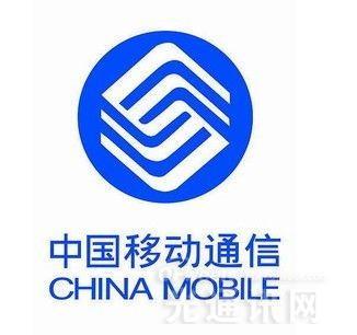三大运营商抢滩5G市场  中国移动欲成5G时代领导者