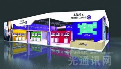 5G战场硝烟已起  上海贝尔诠释5G网络发展