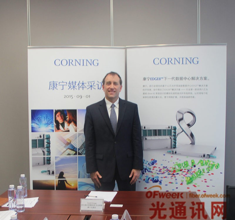康宁:光纤技术推动数据中心绿色革命
