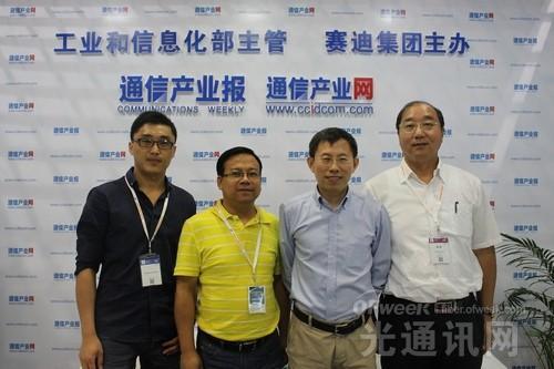 塑料光纤产业发展状况解析:未来前景可期