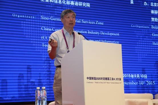 中国工程院李培根院士:智能对传统制造业有特殊意义