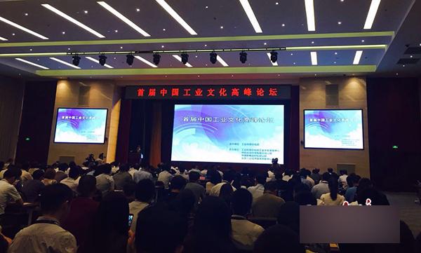 工信部中国制造2025