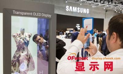 三星显示器将生产用于家电的小尺寸透明OLED?