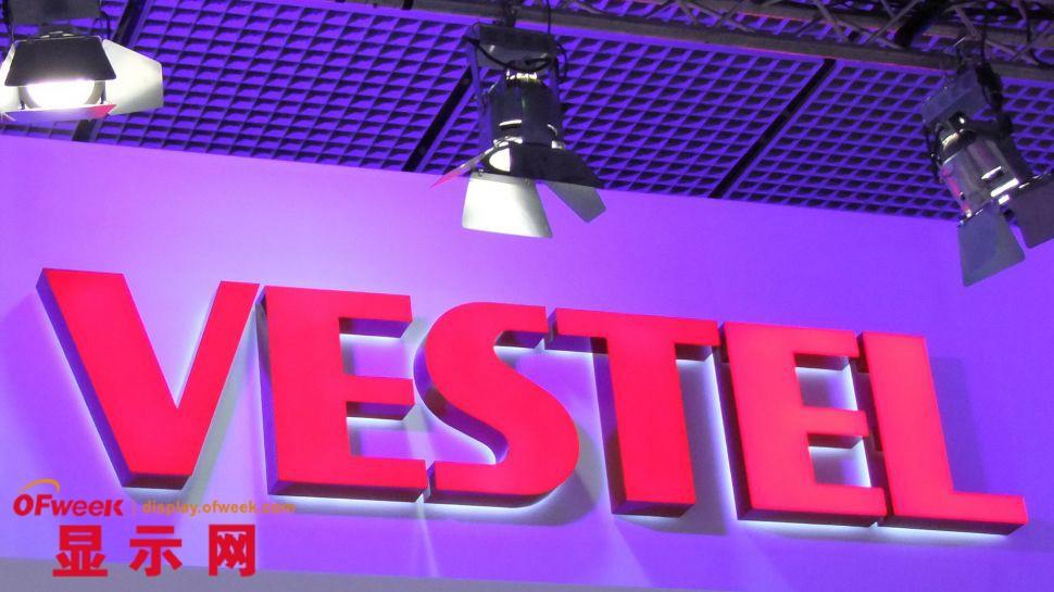 Vestel计划2017年初推出OLED电视