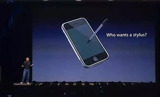 库克打脸乔布斯:苹果为何做触控笔