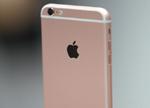 iPhone 6s评测 3D Touch配iOS9体验如何?(附粉色版图赏)