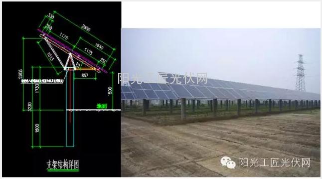 采用钢结构支撑结构,在光伏面板间根据农作物采光