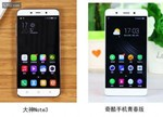 奇酷手机拆解:青春版是不是披着360外衣的大神Note3?