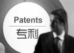 我国LED球泡灯专利技术状况及未来趋势分析