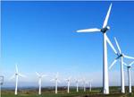 风力发电——极具成长潜力的新能源行业
