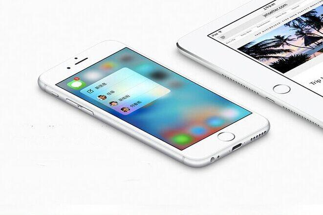 苹果iOS 9上手体验:超前的移动操作系统 空间小优化多