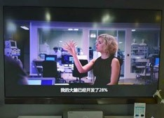 OLED电视VS激光电视 谁将会是下一代显示技术主流?