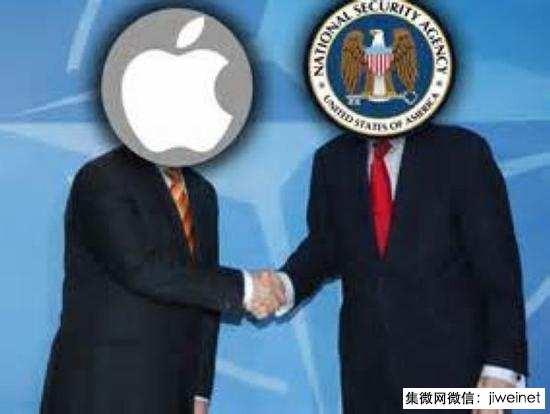 美国IT巨头与情报部门合作 辅助监控收集情报