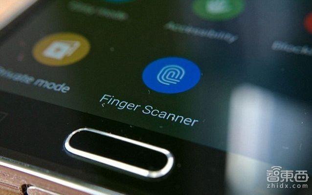 指纹解锁被黑 三星谷歌等厂商如何自证清白?