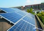 六部委发文解读光伏等新能源用地政策