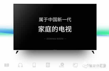 微鲸/乐视/小米逐鹿互联网电视业 客厅诱惑?