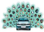 车联网需要汽车企业与互联网公司深度合作