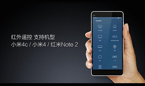 多彩配色小米4c千元神机:骁龙808+3G运存+Type-C