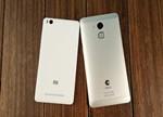 千元对决 360奇酷手机青春版VS小米4c