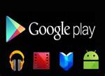 Google Play归华 问题有三?