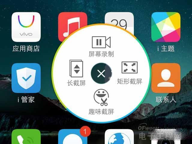 苹果手机流量监控