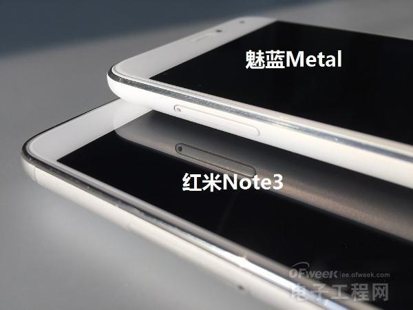 红米Note3/乐1s/魅蓝Metal对比评测