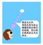 什么是光通信?这大概是最通俗易懂的科普