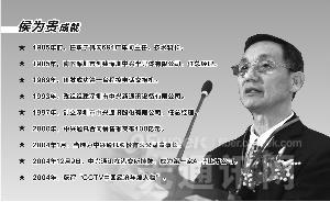 """侯为贵:是企业家也是工程师 从半导体走向""""中国芯"""""""
